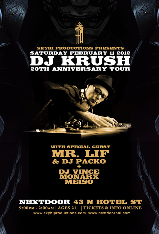 Flyer for DJ Krush 20th Anniversary Tour